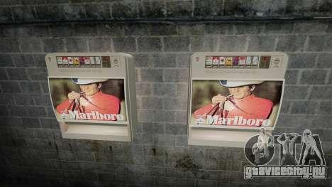 Новый торговый автомат по продаже сигарет для GTA 4