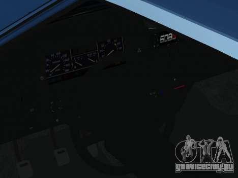 ВАЗ 2108 Синяя дюжина для GTA San Andreas вид сзади