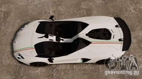 Lamborghini Aventador J 2012 Tricolore для GTA 4 вид сзади