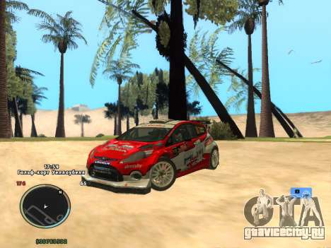 Ford Fiesta RS WRC для GTA San Andreas