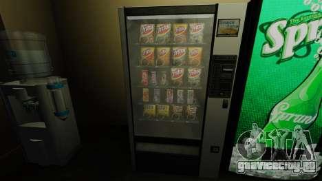 Новый снэковый торговый автомат для GTA 4