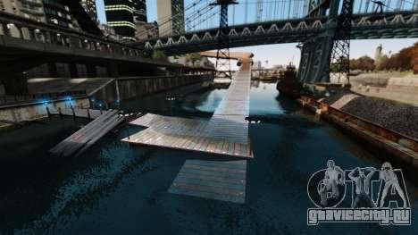 Головокружительный трек для GTA 4 седьмой скриншот