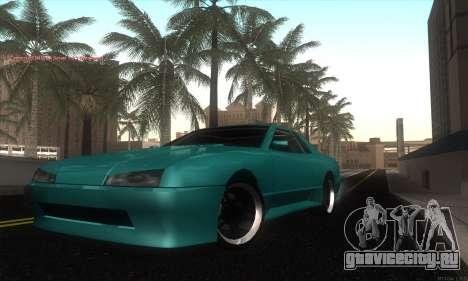 Elegy Edit для GTA San Andreas