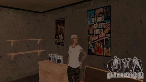 Willy Wonky для GTA San Andreas четвёртый скриншот