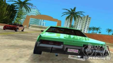 Dodge Monaco Police для GTA Vice City вид справа