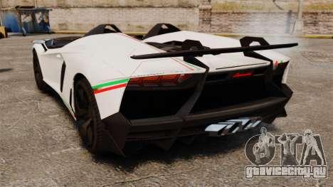 Lamborghini Aventador J 2012 Tricolore для GTA 4 вид справа