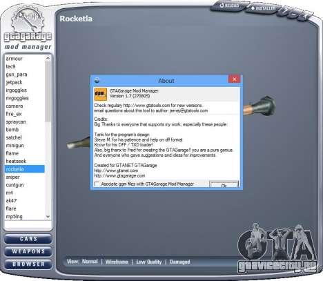 GTA Garage Mod Manager version 1.7 (270805) для GTA San Andreas третий скриншот