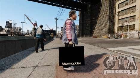 Пакет Bloomingdales для GTA 4