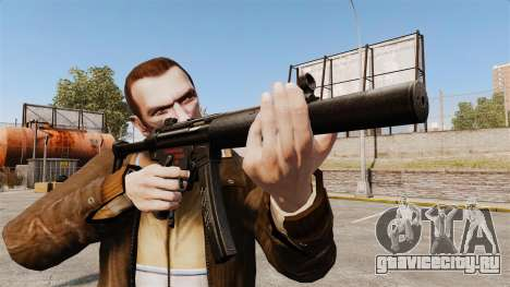 Пистолет-пулемёт MP5SD v6 для GTA 4 третий скриншот