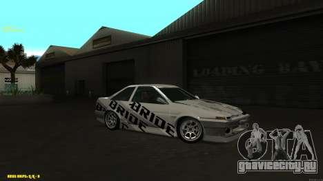 Toyota AE86 для GTA San Andreas