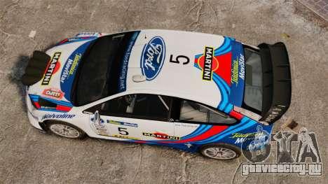 Ford Focus RS Martini WRC для GTA 4 вид справа