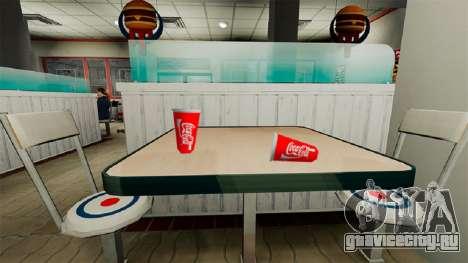Стаканчик Coca-Cola для GTA 4