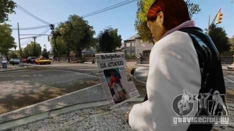 Газета The New York Times v2 для GTA 4 второй скриншот