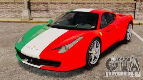 Ferrari 458 Italia 2010 Italian для GTA 4