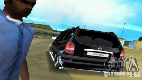 Opel Zafira для GTA Vice City вид сбоку