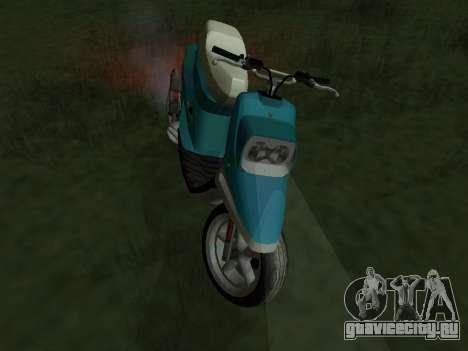 MBK Booster Spirit для GTA San Andreas вид сзади слева