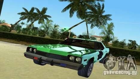 Dodge Monaco Police для GTA Vice City
