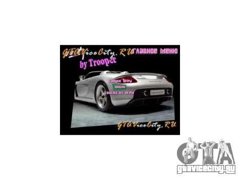 Новый фон меню GTA Vice City для GTA Vice City