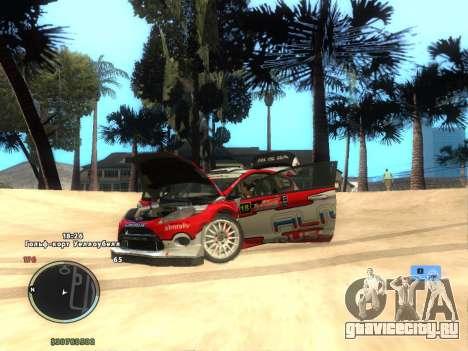 Ford Fiesta RS WRC для GTA San Andreas вид сзади слева