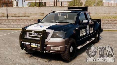 Ford F-150 De La Policia Federal [ELS & EPM] v3 для GTA 4