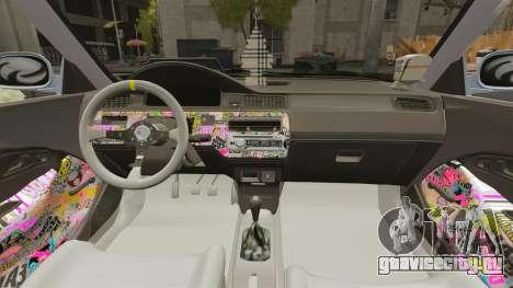 Honda Civic Gtaciyiz для GTA 4 вид изнутри