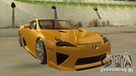 Lexus LFA Autovista 2010 для GTA San Andreas вид слева