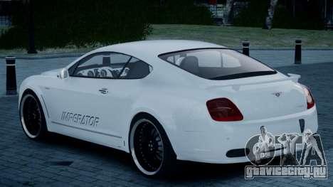 Bentley Continental GT Hamann Imperator для GTA 4 вид слева