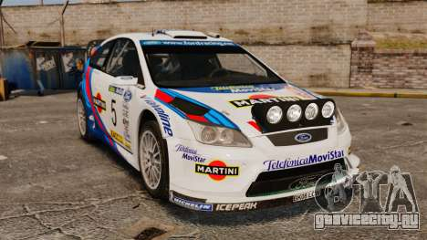 Ford Focus RS Martini WRC для GTA 4