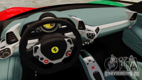 Ferrari 458 Italia 2010 Italian для GTA 4 вид сбоку