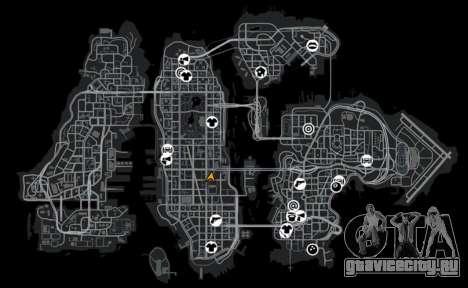 Головокружительный трек для GTA 4 восьмой скриншот