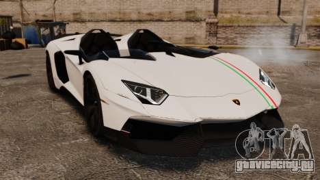 Lamborghini Aventador J 2012 Tricolore для GTA 4