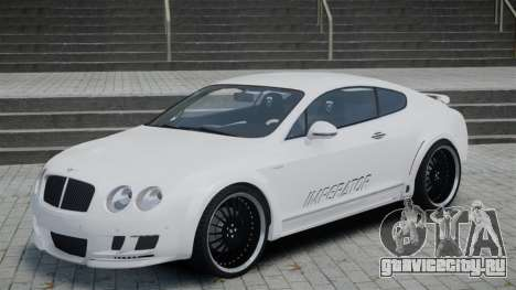 Bentley Continental GT Hamann Imperator для GTA 4