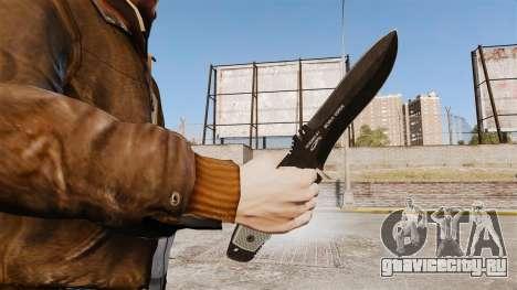 Тактический нож v5 для GTA 4