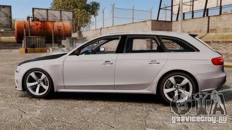 Audi RS4 Avant 2013 Sport v2.0 для GTA 4 вид слева