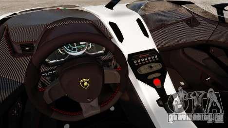Lamborghini Aventador J 2012 Tricolore для GTA 4 вид сзади слева