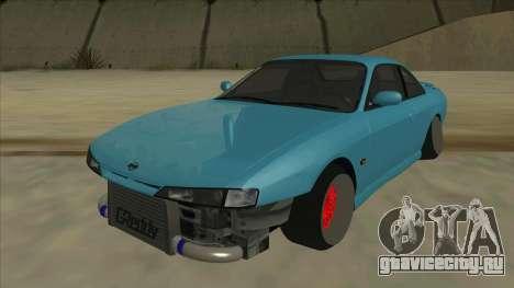 Nissan Silvia s14 Kouki Hellaflush для GTA San Andreas