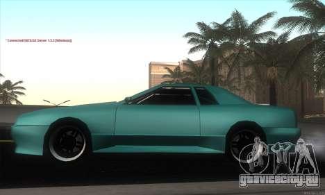 Elegy Edit для GTA San Andreas вид слева
