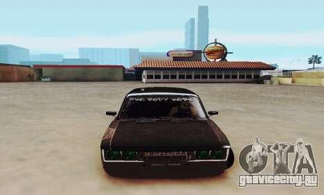 ВАЗ 2106 Зелёнка для GTA San Andreas вид сзади