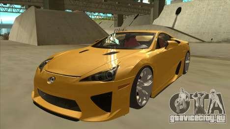 Lexus LFA Autovista 2010 для GTA San Andreas
