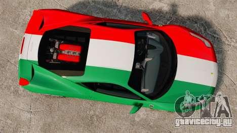 Ferrari 458 Italia 2010 Italian для GTA 4 вид справа