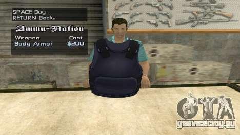 Full Weapon Pack для GTA San Andreas восьмой скриншот