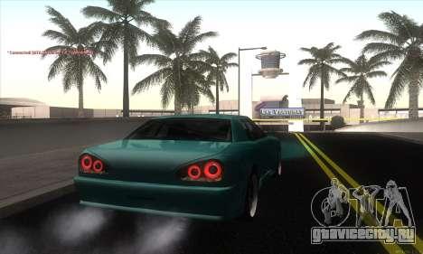 Elegy Edit для GTA San Andreas вид сзади слева