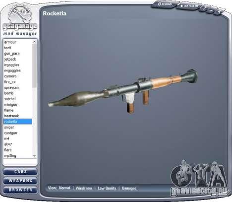 GTA Garage Mod Manager version 1.7 (270805) для GTA San Andreas второй скриншот