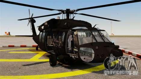 Sikorsky MH-60L Black Hawk для GTA 4