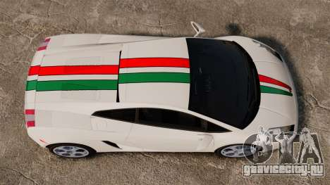 Lamborghini Gallardo 2005 [EPM] Italian для GTA 4 вид справа