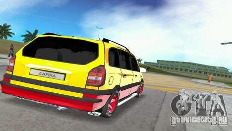 Opel Zafira для GTA Vice City вид сзади слева
