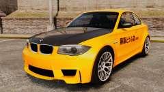BMW 1M Coupe 2011 Fujiwara Tofu Shop Sticker