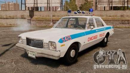 Dodge Aspen 1979 [ELS] для GTA 4