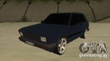 Zastava Yugo 1.1 для GTA San Andreas