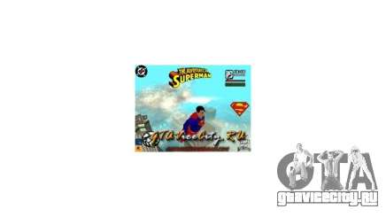Mod Superman San Andreas для GTA San Andreas